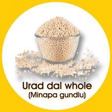 Minapagundlu Normal -URAD DAL Normal - మినపగుండ్లు - 1Kg